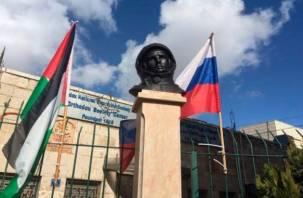 На родине Христа установили бюст Юрия Гагарина