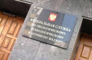 Ростехнадзор отчитался о проверке ФОКа «Юбилейный»