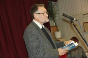 Смоленский ученый и поэт Леонид Кузьмин выпустил новую книгу
