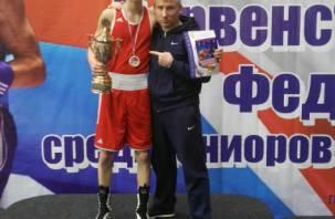 Юный смоленский боксер занял призовое место на престижном соревновании