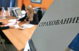 В Смоленске сотрудница страховой компании присвоила 150 тысяч рублей
