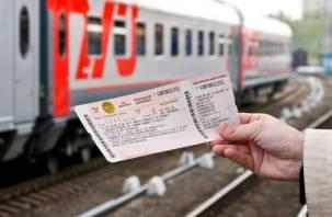 Смоляне смогут садиться во все поезда без билета