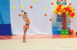В Смоленске впервые пройдет первенство области по эстетической гимнастике