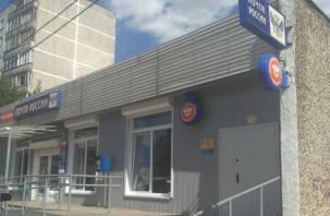 В Смоленске из-за странной посылки эвакуировали почтовое отделение