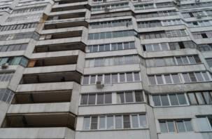 Смолянин разбился насмерть, выпав с девятого этажа