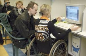 Смолянка обокрала центр занятости населения, прикрываясь инвалидом
