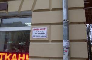 Как фасад на голову: коммунальщики предупреждают смолян о скрытой угрозе