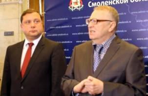 Жириновский вводит россиян в заблуждение о коррупции на Смоленщине?