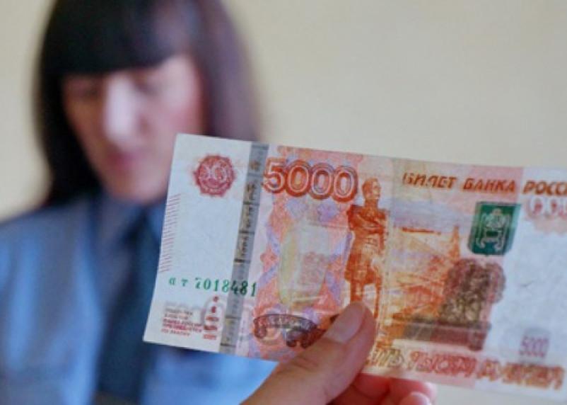 Фальшивки были обнаружены в смоленском отделении Центробанка