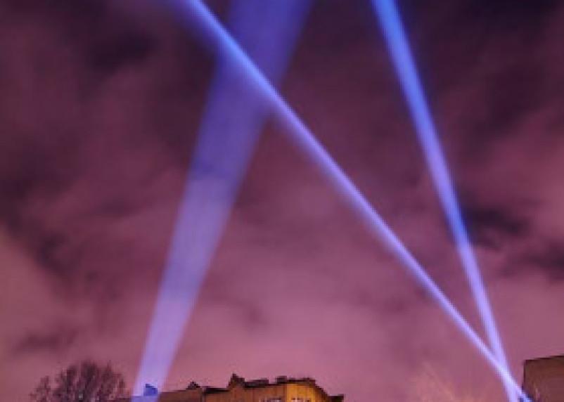 Сквер на Ногина в Смоленске озарили прожекторы