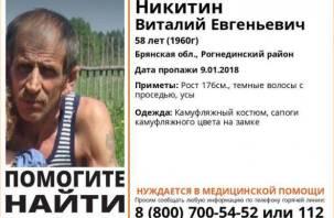 В смоленском лесу мог потеряться брянский охотник