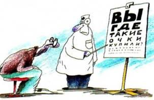 Засудить пенсионерку в хищении денег из банка попытались с помощью офтальмолога