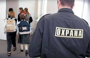 В смоленские школы проникли «тайные агенты» из администрации
