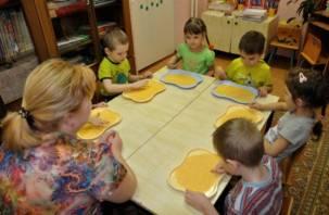 Родители сафоновских дошкольников подняли ложную панику