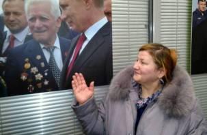 Путин нам поможет? Смолянка привезла десять тысяч подписей президенту