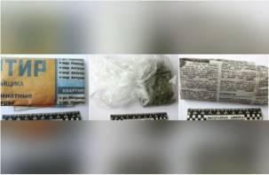 Под Смоленском остановили иномарку, напичканную наркотиками