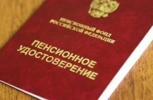 Пайщики «Пенсионного капитала» в Смоленске до сих пор не могут вернуть свои сбережения