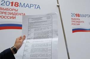 Смолян начали приглашать на выборы через «ВКонтакте»