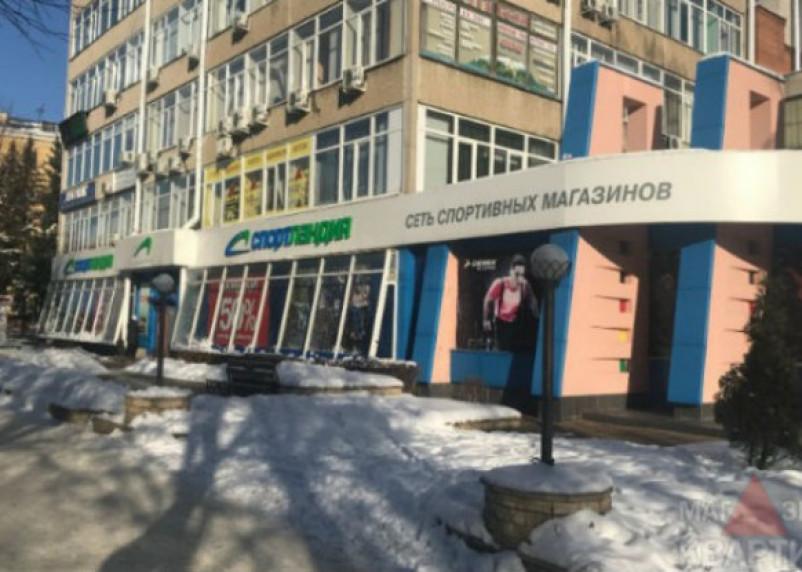 В Смоленске закрылся магазин «Спортландия»