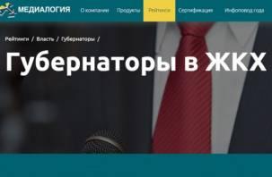 Губернатор Алексей Островский в медиарейтинге ЖКХ занял 35-е место