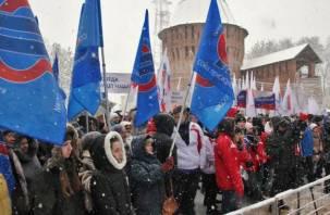 Митинг-концерт в поддержку российских олимпийцев прошел в Смоленске