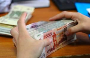 Смолянка присвоила себе 4 миллиона рублей