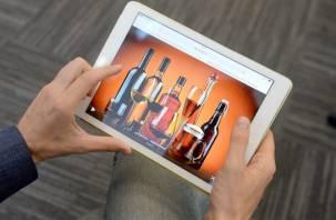Смолянам будут официально продавать алкогольчерез Интернет
