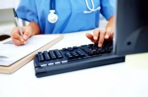 В каких медучреждениях Смоленской области выдают электронные больничные