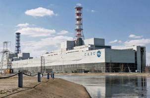 На Смоленской АЭС пройдёт проверка МАГАТЭ