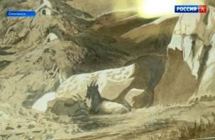 Телеканал «Культура» рассказал о выставке редких рисунков в Смоленске
