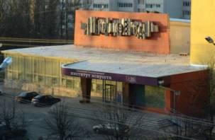 В Смоленске состоится научно-практическая конференция, посвященная культуре