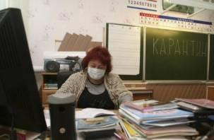 На карантин могут уйти все смоленские школы