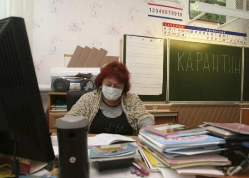 В Смоленских школах завершается карантин
