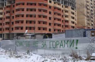 Руководство «ТомСолСервис» лишило смолянина права на жилье