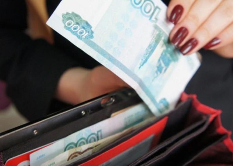 Смоленская директриса получала зарплату за несуществующих работников