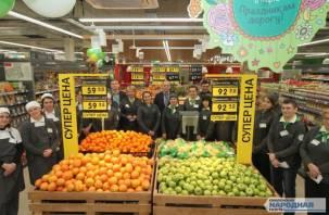 Торговая сеть «Перекресток» открыла первый супермаркет в Смоленске