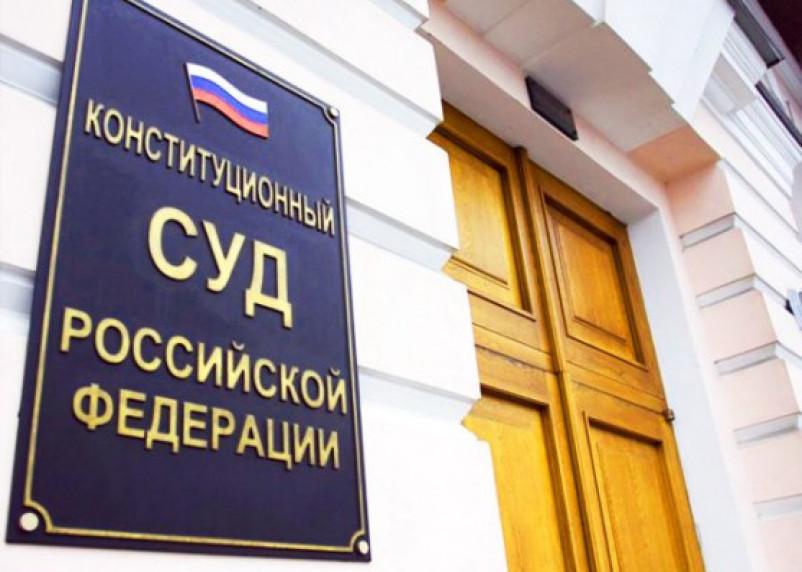 Бывший смоленский судья добился изменений в нормах пенсионного законодательства