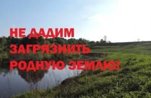 Свалка на костях: жители Тёмкина протестуют против строительства мусорного полигона