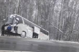 Последствия серьезной аварии с опрокинутым автобусом под Смоленском попали на видео