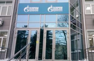 Из здания смоленского отделения «Газпрома» эвакуировали людей