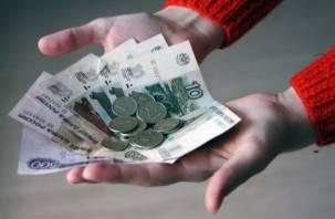 В Смоленской области вырастет пособие по безработице