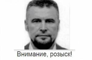 «Кошелек губернатора Островского» объявлен в розыск