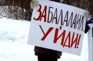 Всех «забалалаил». Главу Сафоновского района устали терпеть местные жители