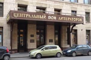 Смоляне примут участие в съезде писателей России