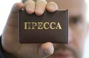 В Смоленске будут готовить «универсальных» журналистов и работников пресс-служб