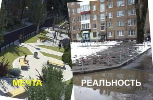 Почему «комфортную городскую среду» в Смоленске сделали через Ж