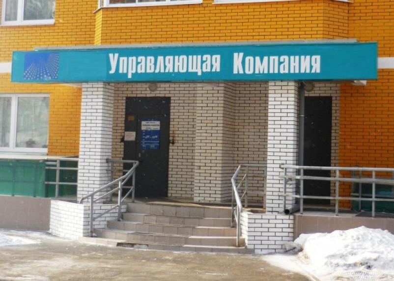 В Смоленске сотрудник управляющей компании присвоил себе деньги организации