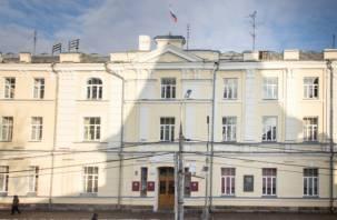 В Смоленске запретили проведение акции протеста в день выборов