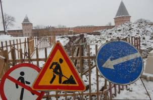 И снова «Квадра» виной: в центре Смоленска ограничат движение транспорта