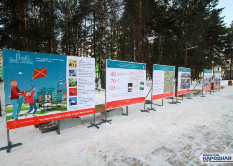 В Смоленске на Королёвке появится поликлиника
